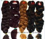 Ponytail волос большой оплетки Kanekalon Untra волос X-Pression синтетический
