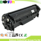 Babsonの高容量の黒のキャノンFx-9のための互換性のあるトナーカートリッジ