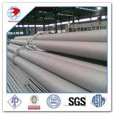 Tubo duplex senza giunte ASTM A789 S31803 dell'acciaio inossidabile