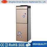 Compresseur refroidissant le distributeur vertical d'eau froide (XXKL-SLR-103)