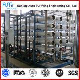 Система обратного осмоза RO непрерывной фильтрации промышленная