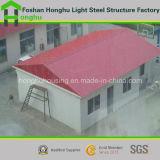 집 강철 Slop Prefabricated 지붕 이동할 수 있는 집 별장