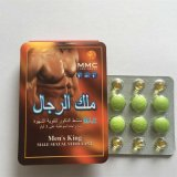 Maleのための男性King Strong Effective Sex Pills Capsule
