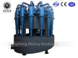金の採鉱設備のゴムハイドロサイクロン