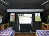 Малый трейлер перемещения/миниый турист каравана (TC-008)
