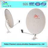 500hours Salt Spray를 가진 75cm Cm Ku Band 75cm Satellite Dish Antenna