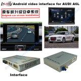 マルチメディアGPS Audi A1 A4 A5 A6のためのビデオインターフェイス修正