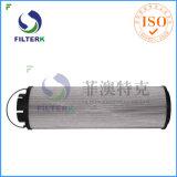 Filterk 1300r003bn3hc 기름 필터 미크론 등급 필터 원자