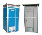 Casa prefabricada/prefabricada móvil simple moderna del público Toliet/para la venta caliente