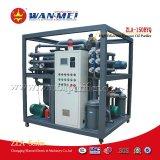 Purificador de petróleo dobro do transformador do vácuo do estágio para aumentar a força dieléctrica do óleo isolante