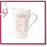 кружки сублимации 17oz Coated Latte Mejorsub