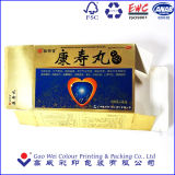 Bester verkaufender hochwertige Goldkarten-Papierverpackenkasten