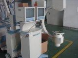 Système chirurgical de rayon X de C-Bras à haute fréquence (MCX-112)