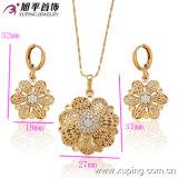 Arrival 새로운 18k Gold Plated 비원 Jewelry Set (62936)
