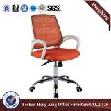 Moderner Computer-Büro-Stuhl mit Bfma genehmigte für Büro-Möbel (HX-5CH033)