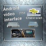 Поверхность стыка системы навигации GPS мультимедиа видео- на Chevrolet Malibu 2012-2014
