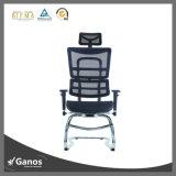 회의 사무실 의자를 위한 가장 싼 의자를 사기 위하여 어디에서