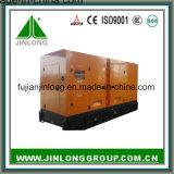 138kVA/110kw 방음 전력 디젤 발전기