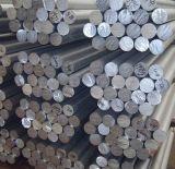 高品質はアルミニウム5052丸棒突き出た