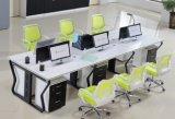 レイアウトワークステーション新しいデザイン4シートのオフィスの区分(HX-NCD122)