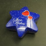 Caixa Shaped do estanho do presente da estrela para o chocolate/doces/Xmas/artesanato (HS001-V1)
