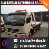 판매를 위한 의무 구조차 견인 트럭