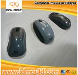 家庭電化製品のプラスチック注入型/型のためのプラスチック型
