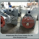 Pompe lourde centrifuge verticale de boue de carter de vidange de débit de moulin