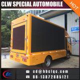 가벼운 Sino 두루말기 게시판 트럭 이동할 수 있는 LED 스크린 차량