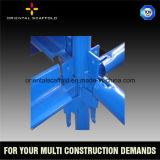 構築の鋼鉄システムKwikstage