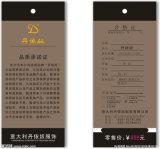 Étiquette faite sur commande de coup, prix à payer, étiquettes pour le polyester de vêtement, étiquettes de coup de Brown Papier d'emballage