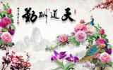 """"""" Молчком Zhi Yuan """" гофрировало - доску для живущий No модели украшения комнаты: Wl-006"""
