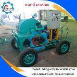 Machine en bois de broyeur de sciure de grande fabrication