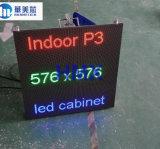 Écran polychrome d'intérieur d'Afficheur LED de l'écran HD P3 de l'usine DEL pour annoncer DEL Cabient