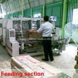 Verrouiller la machine ondulée inférieure de Gluer de dépliant de cadre (SCM-1800C)