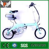[36ف] 14 بوصة كهربائيّة يطوي درّاجة