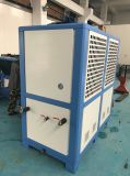 مصنع حارّ عمليّة بيع صناعة هواء يبرّد مبرّد مع برمجيّة