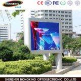 Étalage polychrome extérieur Scree de panneau d'Afficheur LED de P8 DEL