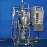 50リットルの磁気混合のステンレス鋼の生物反応炉(ライト)