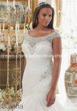 Сногсшибательный серебр отбортованный плюс платье венчания мантии Trumpet Mermaid Mori Lee размера Bridal (Dream-100085)
