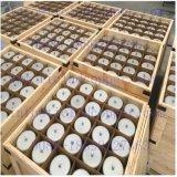 Cassetto di rame della coppella per la torretta della colonna di distillazione