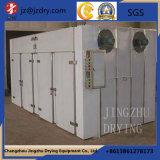 La circulación de la puerta doble de aire caliente Horno de secado