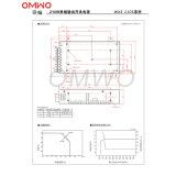 Alimentazione elettrica a una uscita inclusa di Wxe-210s-13.5 SMPS
