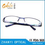 Bâti titanique en verre optiques de lunetterie de monocle du plus défunt modèle (8334)