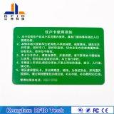 RFID Wholesale die Belüftung-wasserdichte Chipkarte, die dem Hersteller in des Patrouillen-Systems-China der Chipkarte verwendet wird