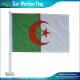 Promotion Impression des deux bordures de voiture (B-NF08F01002)