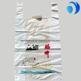 واضحة بلاستيكيّة تسوق صدرة حقائب
