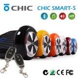 2016の小型2つの車輪の自己のバランスの電気スクーターのグライドLEDsの漂うボードのポータブルの手段