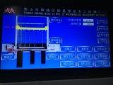 Le panneau automatique de commande numérique par ordinateur de travail du bois a vu