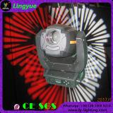 中国の段階の照明移動ヘッド300W LED点ライト